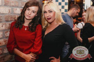 Вера Брежнева, 1 декабря 2016 - Ресторан «Максимилианс» Тюмень - 36