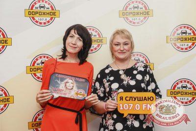 Вера Брежнева, 1 декабря 2016 - Ресторан «Максимилианс» Тюмень - 9