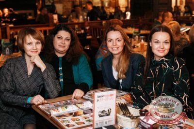 «Чиж & Co», 7 декабря 2016 - Ресторан «Максимилианс» Тюмень - 11