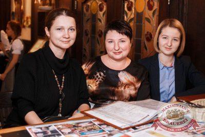 «Чиж & Co», 7 декабря 2016 - Ресторан «Максимилианс» Тюмень - 13