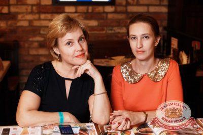 «Чиж & Co», 7 декабря 2016 - Ресторан «Максимилианс» Тюмень - 17