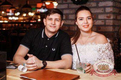 «Чиж & Co», 7 декабря 2016 - Ресторан «Максимилианс» Тюмень - 21