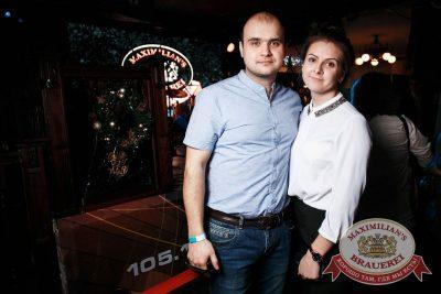 «Чиж & Co», 7 декабря 2016 - Ресторан «Максимилианс» Тюмень - 26