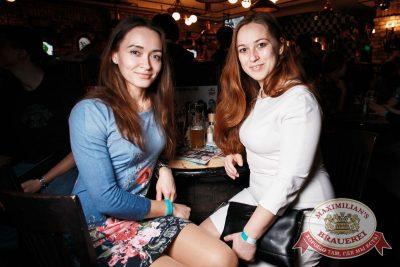 «Чиж & Co», 7 декабря 2016 - Ресторан «Максимилианс» Тюмень - 27