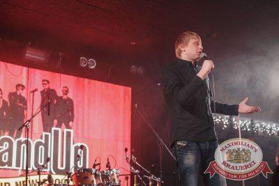 StandUp: Комаров и Комиссаренко, 8 декабря 2016 - Ресторан «Максимилианс» Тюмень - 1