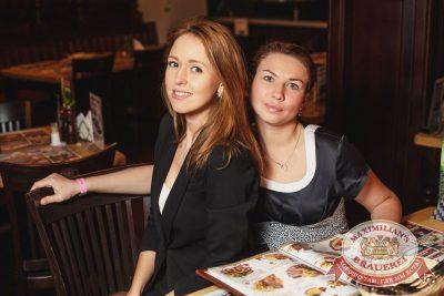 StandUp: Комаров и Комиссаренко, 8 декабря 2016 - Ресторан «Максимилианс» Тюмень - 10