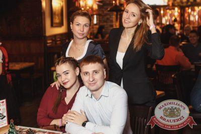 StandUp: Комаров и Комиссаренко, 8 декабря 2016 - Ресторан «Максимилианс» Тюмень - 12