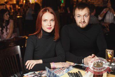 StandUp: Комаров и Комиссаренко, 8 декабря 2016 - Ресторан «Максимилианс» Тюмень - 13