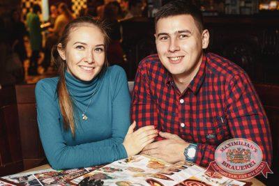StandUp: Комаров и Комиссаренко, 8 декабря 2016 - Ресторан «Максимилианс» Тюмень - 16