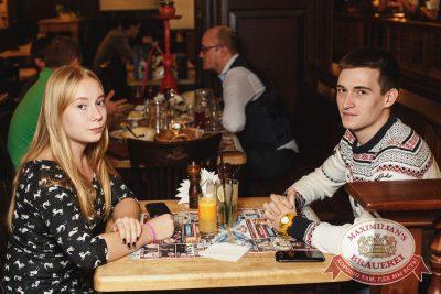 StandUp: Комаров и Комиссаренко, 8 декабря 2016 - Ресторан «Максимилианс» Тюмень - 17