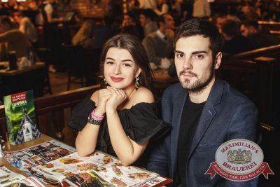 StandUp: Комаров и Комиссаренко, 8 декабря 2016 - Ресторан «Максимилианс» Тюмень - 20