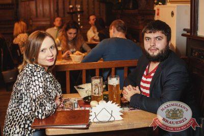 StandUp: Комаров и Комиссаренко, 8 декабря 2016 - Ресторан «Максимилианс» Тюмень - 22