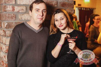 StandUp: Комаров и Комиссаренко, 8 декабря 2016 - Ресторан «Максимилианс» Тюмень - 23