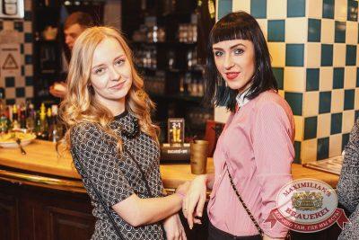 StandUp: Комаров и Комиссаренко, 8 декабря 2016 - Ресторан «Максимилианс» Тюмень - 25