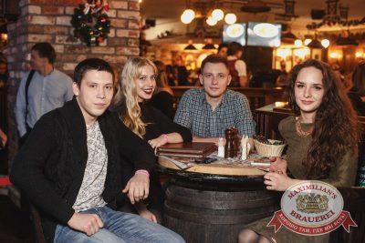 StandUp: Комаров и Комиссаренко, 8 декабря 2016 - Ресторан «Максимилианс» Тюмень - 27