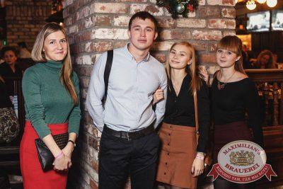 StandUp: Комаров и Комиссаренко, 8 декабря 2016 - Ресторан «Максимилианс» Тюмень - 28
