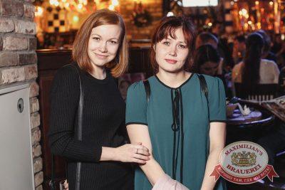 StandUp: Комаров и Комиссаренко, 8 декабря 2016 - Ресторан «Максимилианс» Тюмень - 29