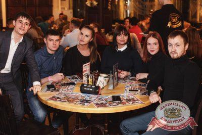 StandUp: Комаров и Комиссаренко, 8 декабря 2016 - Ресторан «Максимилианс» Тюмень - 30