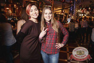 StandUp: Комаров и Комиссаренко, 8 декабря 2016 - Ресторан «Максимилианс» Тюмень - 32