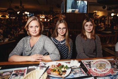 StandUp: Комаров и Комиссаренко, 8 декабря 2016 - Ресторан «Максимилианс» Тюмень - 33