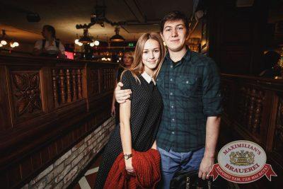 StandUp: Комаров и Комиссаренко, 8 декабря 2016 - Ресторан «Максимилианс» Тюмень - 34