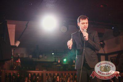 StandUp: Комаров и Комиссаренко, 8 декабря 2016 - Ресторан «Максимилианс» Тюмень - 4