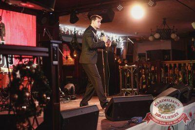 StandUp: Комаров и Комиссаренко, 8 декабря 2016 - Ресторан «Максимилианс» Тюмень - 5