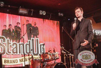 StandUp: Комаров и Комиссаренко, 8 декабря 2016 - Ресторан «Максимилианс» Тюмень - 6