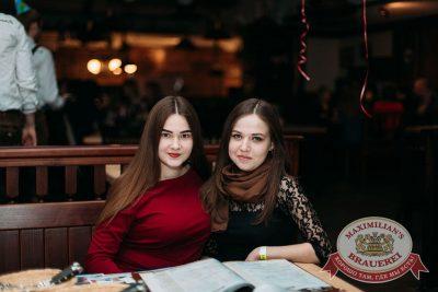 День именинника, 10 декабря 2016 - Ресторан «Максимилианс» Тюмень - 28