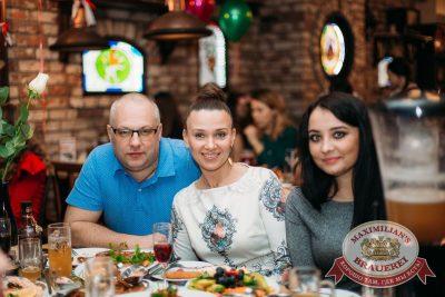 День именинника, 10 декабря 2016 - Ресторан «Максимилианс» Тюмень - 29