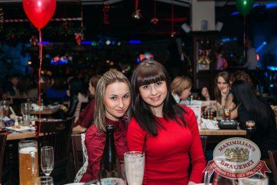 День именинника, 10 декабря 2016 - Ресторан «Максимилианс» Тюмень - 33