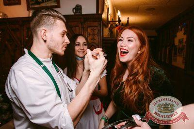Похмельные вечеринки и Dj Denis Rublev, 2 января 2017 - Ресторан «Максимилианс» Тюмень - 1