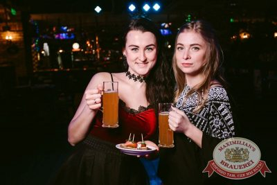 Похмельные вечеринки и Dj Denis Rublev, 2 января 2017 - Ресторан «Максимилианс» Тюмень - 10
