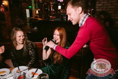 Похмельные вечеринки и Dj Denis Rublev, 2 января 2017 - Ресторан «Максимилианс» Тюмень - 12