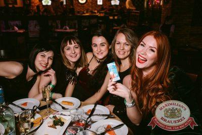 Похмельные вечеринки и Dj Denis Rublev, 2 января 2017 - Ресторан «Максимилианс» Тюмень - 14