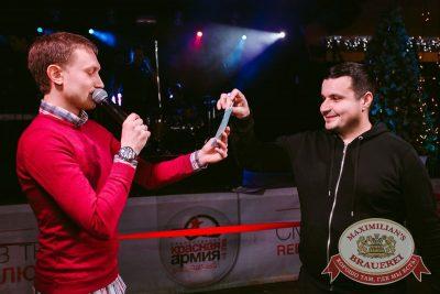 Похмельные вечеринки и Dj Denis Rublev, 2 января 2017 - Ресторан «Максимилианс» Тюмень - 18