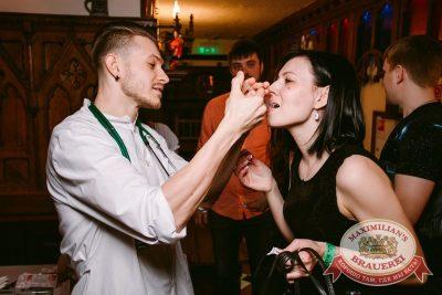 Похмельные вечеринки и Dj Denis Rublev, 2 января 2017 - Ресторан «Максимилианс» Тюмень - 2