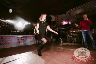 Похмельные вечеринки и Dj Denis Rublev, 2 января 2017 - Ресторан «Максимилианс» Тюмень - 20