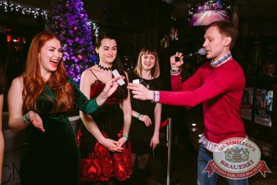 Похмельные вечеринки и Dj Denis Rublev, 2 января 2017 - Ресторан «Максимилианс» Тюмень - 21