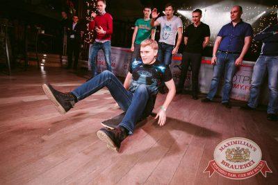 Похмельные вечеринки и Dj Denis Rublev, 2 января 2017 - Ресторан «Максимилианс» Тюмень - 22