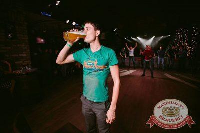 Похмельные вечеринки и Dj Denis Rublev, 2 января 2017 - Ресторан «Максимилианс» Тюмень - 23