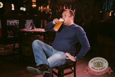 Похмельные вечеринки и Dj Denis Rublev, 2 января 2017 - Ресторан «Максимилианс» Тюмень - 27