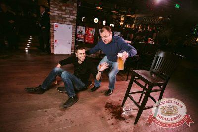 Похмельные вечеринки и Dj Denis Rublev, 2 января 2017 - Ресторан «Максимилианс» Тюмень - 29