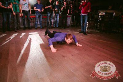 Похмельные вечеринки и Dj Denis Rublev, 2 января 2017 - Ресторан «Максимилианс» Тюмень - 30
