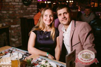 Похмельные вечеринки и Dj Denis Rublev, 2 января 2017 - Ресторан «Максимилианс» Тюмень - 36