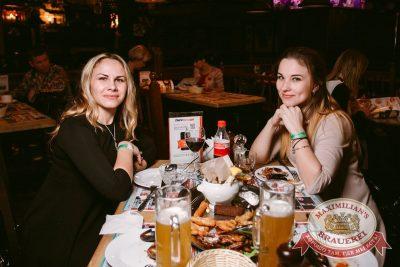 Похмельные вечеринки и Dj Denis Rublev, 2 января 2017 - Ресторан «Максимилианс» Тюмень - 37