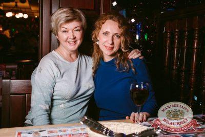 Похмельные вечеринки и Dj Denis Rublev, 2 января 2017 - Ресторан «Максимилианс» Тюмень - 38