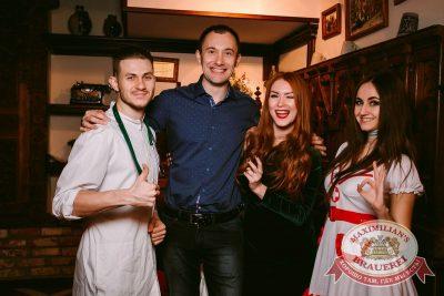 Похмельные вечеринки и Dj Denis Rublev, 2 января 2017 - Ресторан «Максимилианс» Тюмень - 4