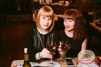 Похмельные вечеринки и Dj Denis Rublev, 2 января 2017 - Ресторан «Максимилианс» Тюмень - 42