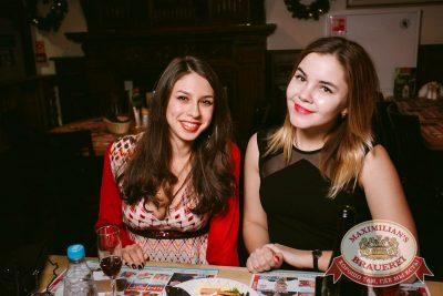 Похмельные вечеринки и Dj Denis Rublev, 2 января 2017 - Ресторан «Максимилианс» Тюмень - 46